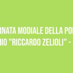 """Giornata mondiale della poesia – premio """"Riccardo Zelioli"""" 2019"""