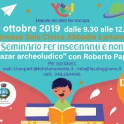 SEMINARIO PER INSEGNANTI E NON – YEAH! festival del libro per ragazzi