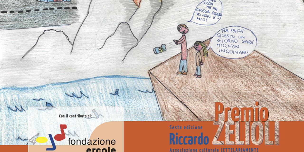 """I risultati del """"6° premio R. Zelioli"""""""